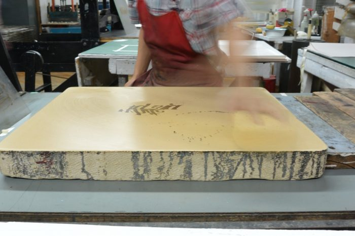 litho-action